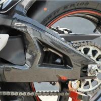 Protection De Bras Oscillant Carbone Carbonin Kawasaki ZX10R '11-'14